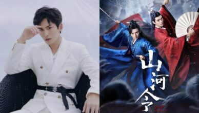 Chinese Streaming Sites Have Started Removing Zhang Zhehan's Works, Including Word of Honor, from their Platforms
