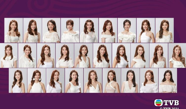 Miss Hong Kong 2021 Pageant Narrows Down to 20 Contestants