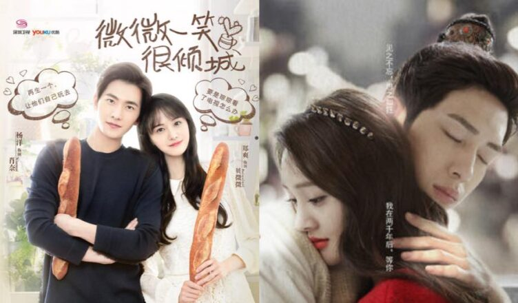 """Several of Zheng Shuang's Works, Including """"Love O2O"""", Have Been Taken Down on Chinese Platforms, Zheng Shuang's Super Topic Shut Down on Weibo"""