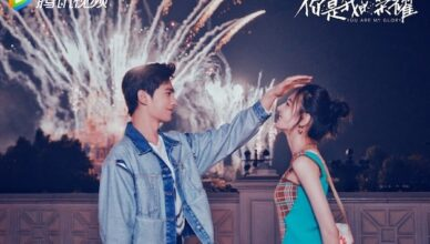 Yang Yang and Dilraba Spent Chinese Valentine's Day at Disneyland to Promote You Are My Glory